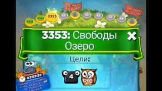 Best Fiends gameplay 3353 level walkthrough - игра Букашки финал