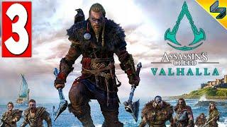 Прохождение Assassin's Creed Valhalla (Вальхалла) ➤ #3 ➤ Без Комментариев На Русском ➤ Обзор на ПК
