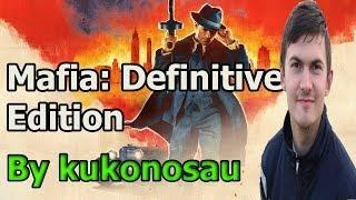 Mafia: Definitive Edition | Прохождение Remake Mafia: the City of Lost Heaven | РЕМЕЙК ПЕРВОЙ МАФИИ