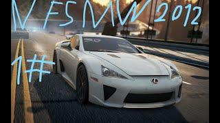 Прохождение Need for speed Most Wanted 2012