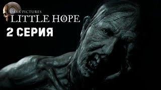 Ненадежный мост The Dark Pictures Anthology Little Hope Прохождение #2