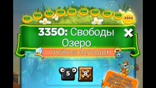 Best Fiends gameplay 3350 level walkthrough - игра Букашки финал
