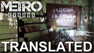 METRO EXODUS New Gameplay Translated Russian Text In-Game World!