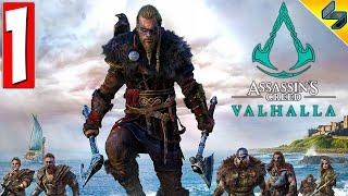 Прохождение Assassin's Creed Valhalla (Вальхалла) ➤ #1 ➤ Без Комментариев На Русском ➤ Обзор на ПК