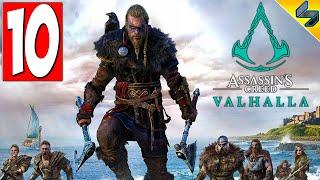 Прохождение Assassin's Creed Valhalla (Вальхалла) ➤ #10 ➤ Без Комментариев На Русском ➤ Обзор на ПК