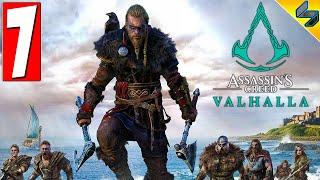 Прохождение Assassin's Creed Valhalla (Вальхалла) ➤ #7 ➤ Без Комментариев На Русском ➤ Обзор на ПК